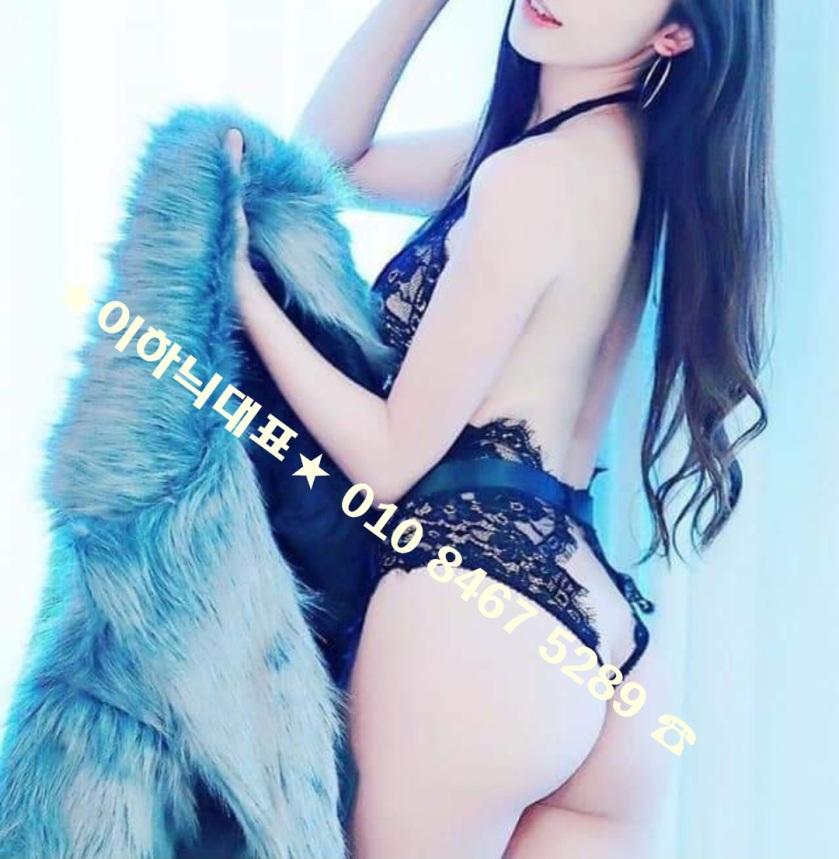 강남더33 레깅스룸 이하늬대표01084675289